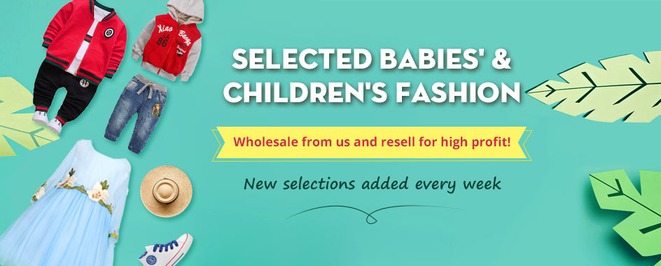 kids clothing wholesale apparel manufacturers from China
